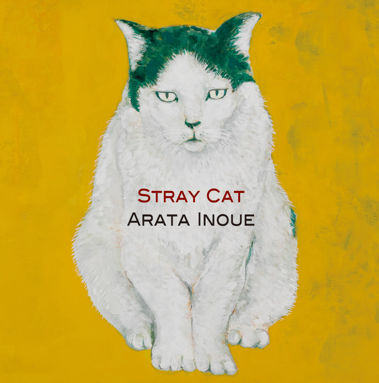Arata Inoue | Stray Cat
