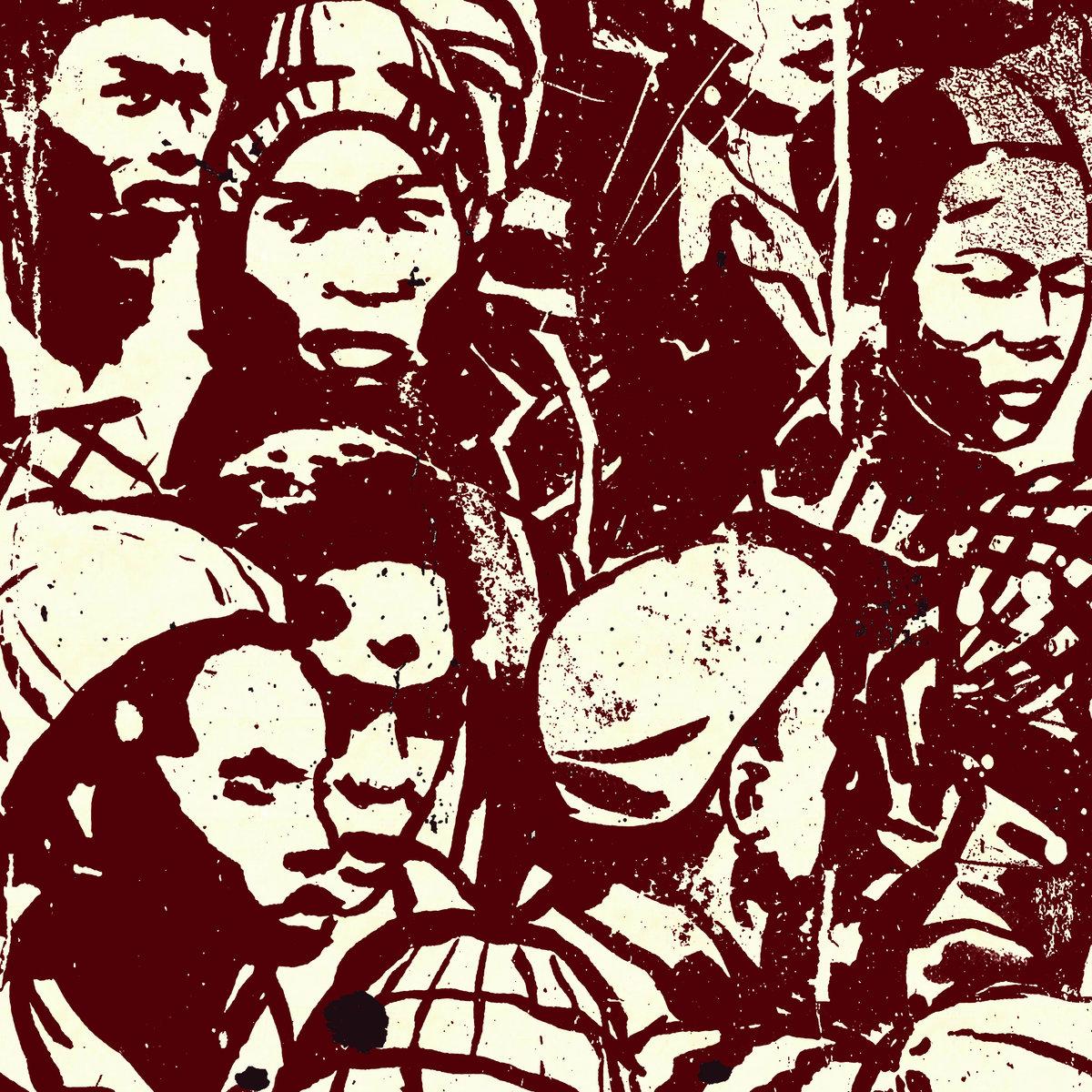 Makaya McCraven | Universal Beings E&F Sides