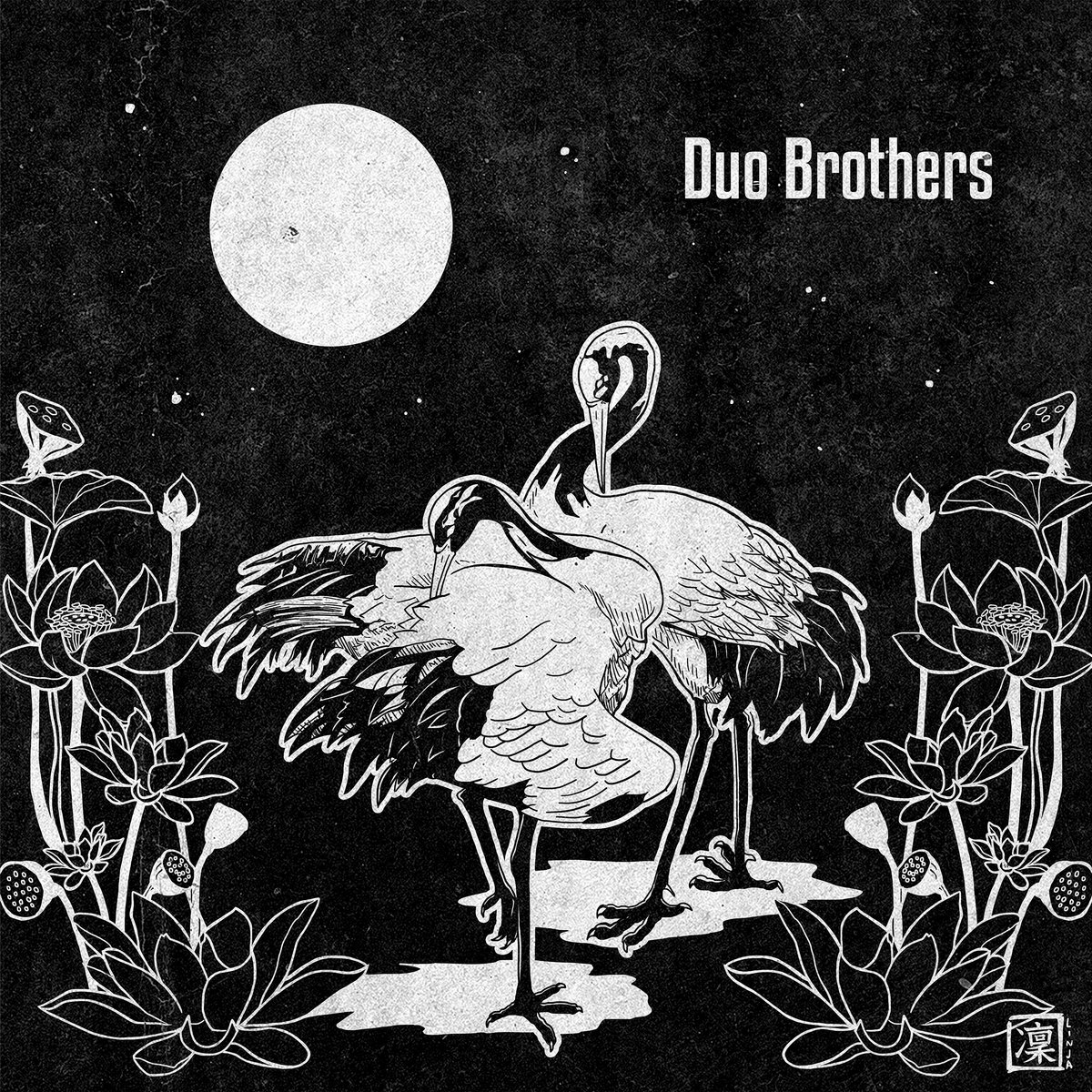Duo Brothers | Duo Brothers