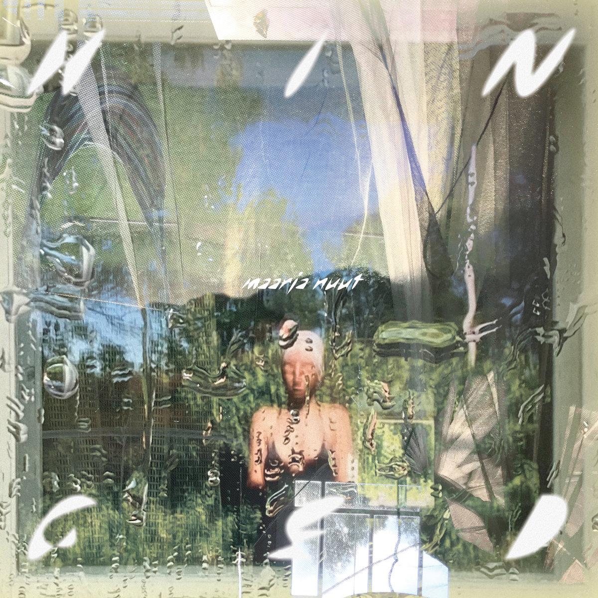 Maarja Nuut | Hinged